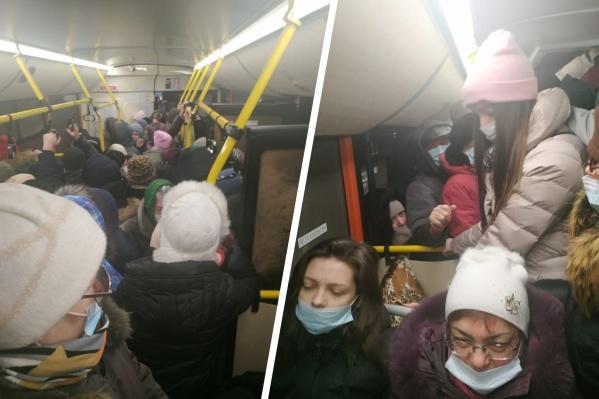 Юлия ежедневно добирается на работу и возвращается домой в переполненных автобусах