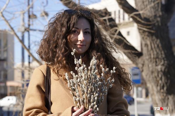 Стоимость вербных букетов разнится. Как у Маши можно купить в пределах 50–100 рублей
