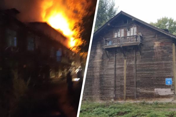 По словам жителей дома, причиной пожара стала старая проводка