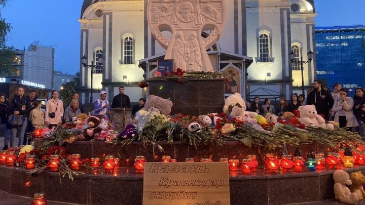 В Краснодаре завершилась акция памяти по погибшим в Казани