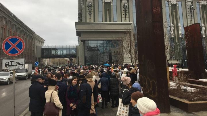 В Екатеринбурге эвакуировали мэрию из-за сигнала о минировании