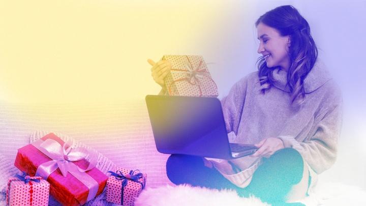 Магазины устроили распродажу к 23 февраля — можно найти крутые подарки от 100 рублей