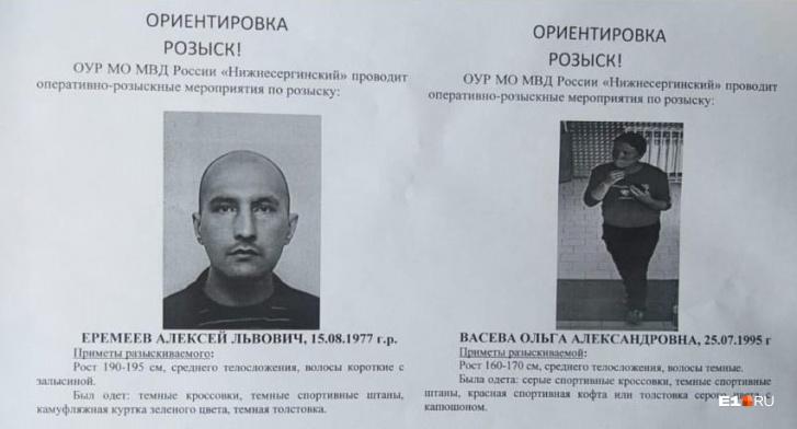 За убийство пермской туристки задержаны уголовник-рецидивист и его подруга. Они жили в шалаше