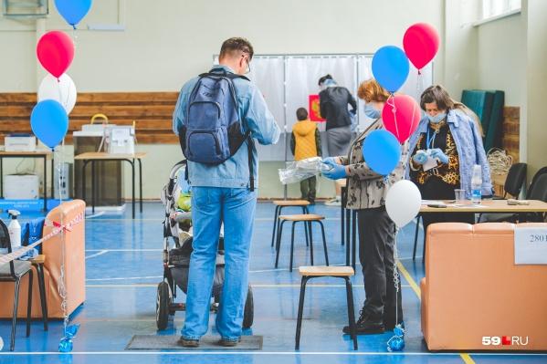 Жители Перми будут выбирать депутатов сразу в три органа власти