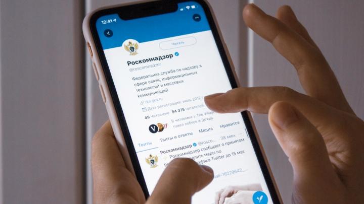 Twitter пообещал быстрее реагировать на требования Роскомнадзора