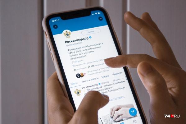 После замедленияTwitter удалил60% материалов с запрещенной в России информацией