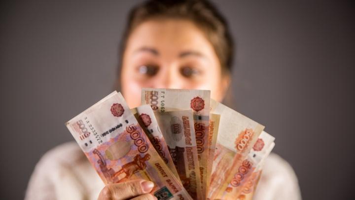 В Кузбассе зарплаты врачей и педагогов перевалили за 70 тысяч. Изучаем интересную статистику