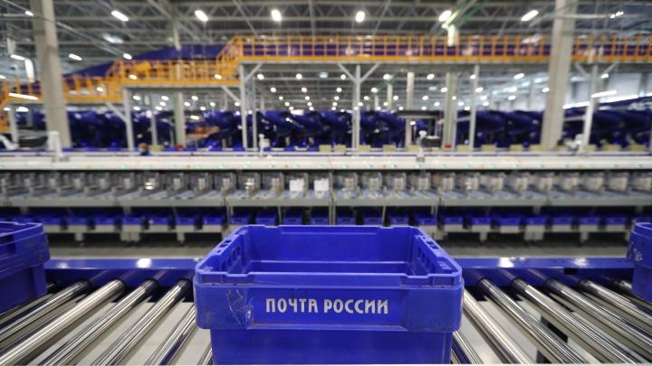 «Не нра— иди в ДиЭчЭль, чучело, не мешай выдавать пенсию»: крик души челябинца о «Почте России»