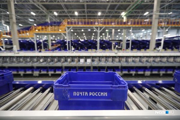 «Почта России» за последние годы научилась много чему новому, но только не доставлять международные посылки вовремя