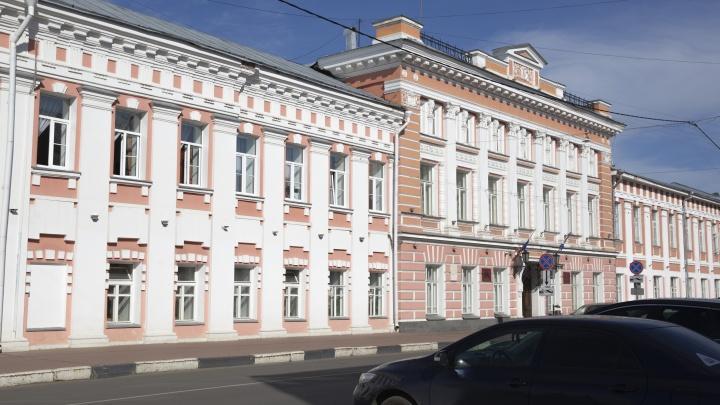 В Ярославле чиновникам хотят добавить новые выплаты