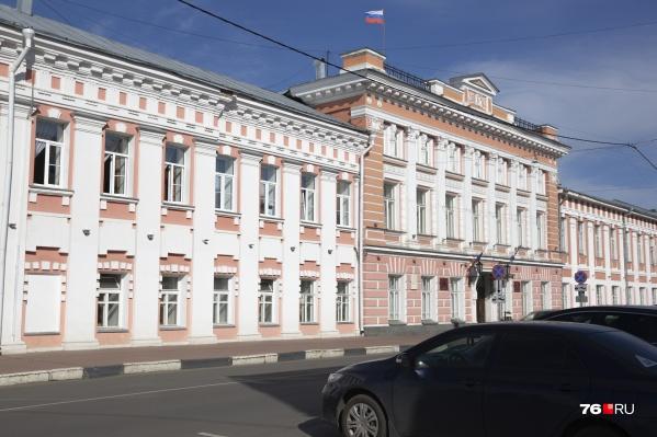 Список выплат ярославским чиновникам хотят расширить