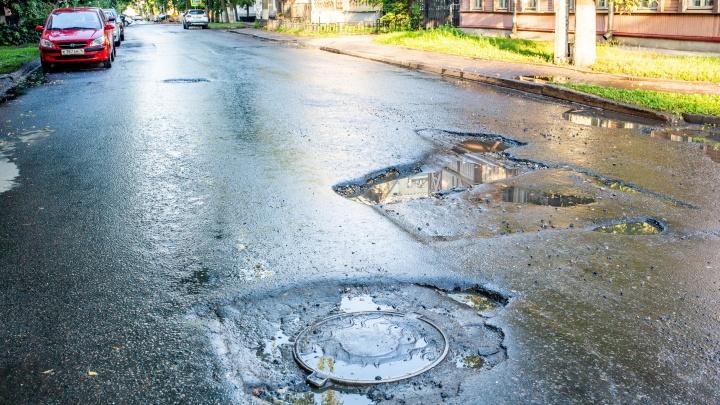 На ямочный ремонт в Ярославле за год потратят столько денег, что хватило бы на новую дорогу