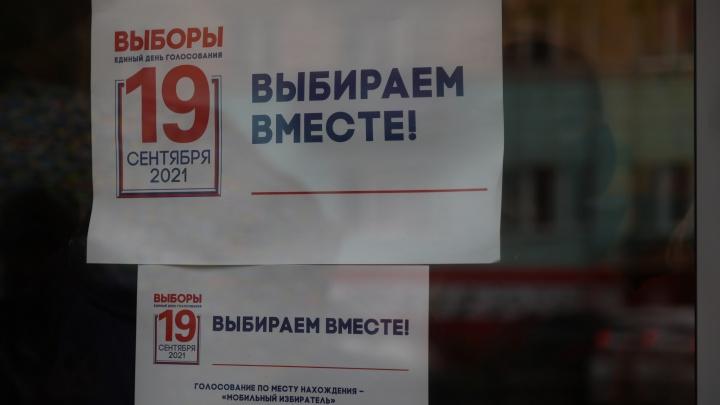 Красноярца арестовали за призывы к беспорядкам во время выборов