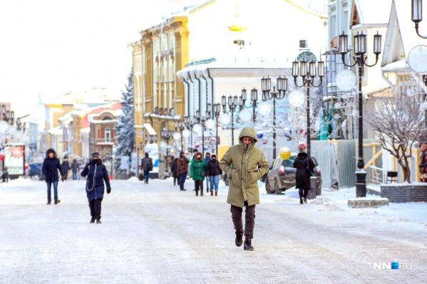 """Сейчас в Нижнем Новгороде <nobr class=""""_"""">—21 °С</nobr>"""