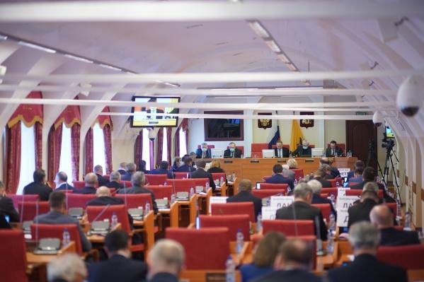 Депутаты должны будут раскрывать больше информации о своем имуществе