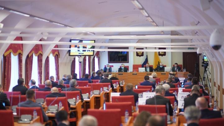 Ярославских депутатов обяжут отчитываться о криптовалюте и цифровых активах