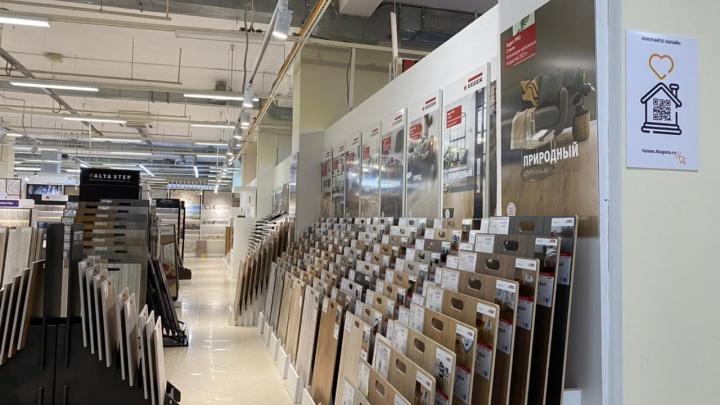 Любимый тюменцами магазин строительно-отделочных материалов сменил адрес и сделал ассортимент еще больше