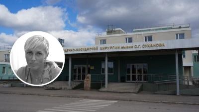 В Перми умерла 44-летняя кардиолог Центра сердечно-сосудистой хирургии имени Суханова