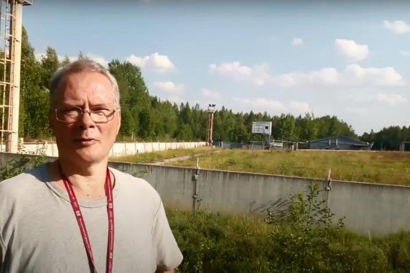 Андрей Ожаровский ездит по России и проверяет потенциально опасные объекты на наличие сильного ядерного фона