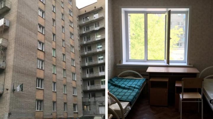 НГУ объявил тендер на ремонт общежития