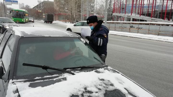 Екатеринбург ждут потепление и снегопады: в ГИБДД просят отказаться от поездок на личном транспорте