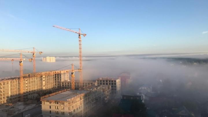 Екатеринбург затянуло туманом