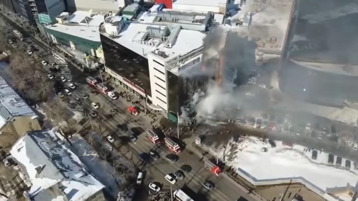 «Подмена материалов при монтаже фасадов»: в ГИСН рассказали о расследовании пожара в ТОЦ «Скала»