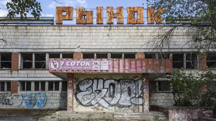 Заброшенный рынок в Волгограде купила директор стоматологии