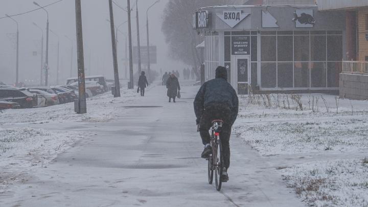 Синоптики рассказали о погоде в Перми и крае на выходные