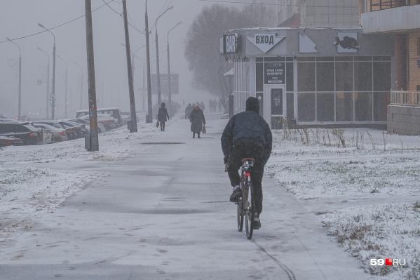 В Перми и крае пройдут снегопады