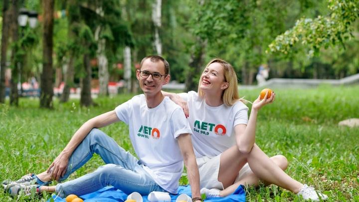 В Екатеринбурге ведущие радиостанции «Лето ФМ» будут раздавать мороженое
