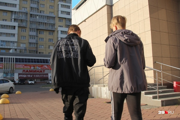 Психолог Мария Климова советует старшим быть особенно чуткими к подросткам. Для них важно, если вы выслушаете их