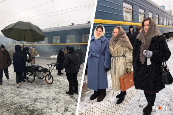 Вокзал Екатеринбурга перенесли в 70-е