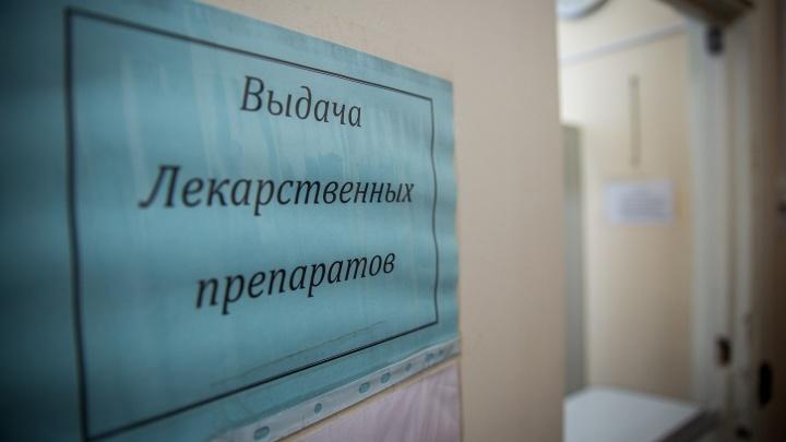 Инсулиновая кома: новосибирцы с диабетом жалуются на нехватку препаратов. Что случилось?