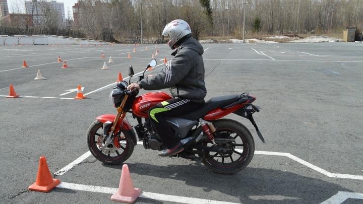 Получить права и зарегистрировать байк: ГИБДД приглашает пермяков на День мотоциклиста