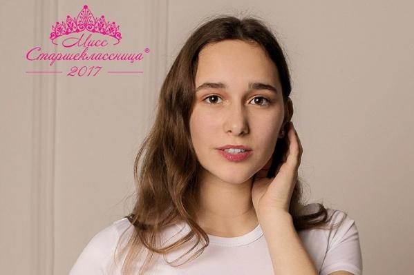 Девушка будет представлять Ярославскую область в Архангельске