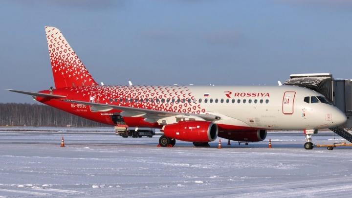 «Россия» назвала причину экстренной посадки самолета Москва— Челябинск