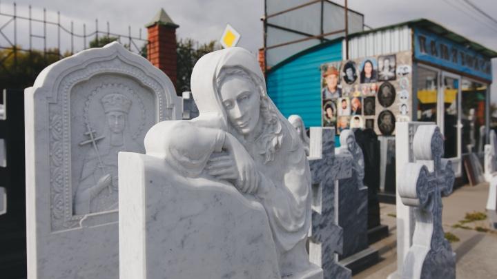 «Дубовые гробы идут от 170 тысяч»: смотрим, как изменились цены на ритуальные услуги за 20 лет