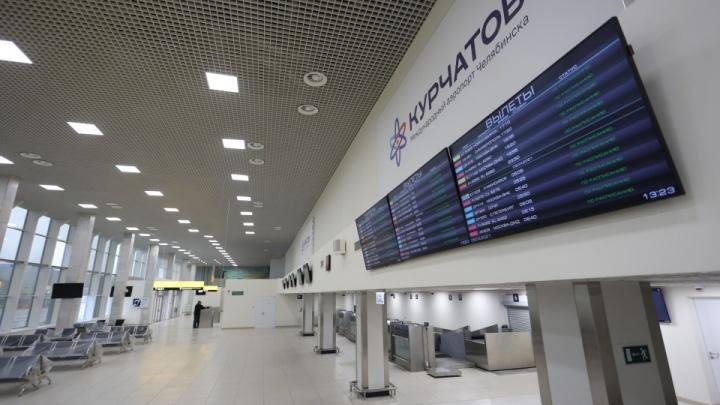 Зависли полмиллиарда: администрация аэропорта в Челябинске ответила, когда заплатит за реконструкцию