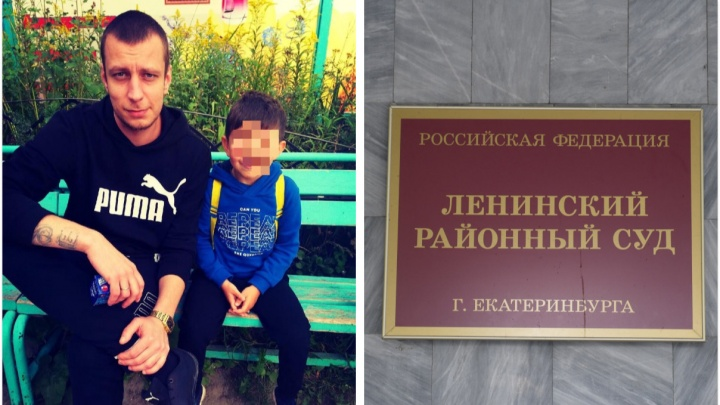 Екатеринбуржцу, неудачно заказавшему роллы, вынесли приговор за сбыт наркотиков