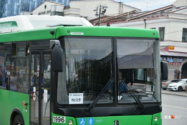 С утра многие автобусы выехали на улицы Екатеринбурга под старыми и новыми номерами