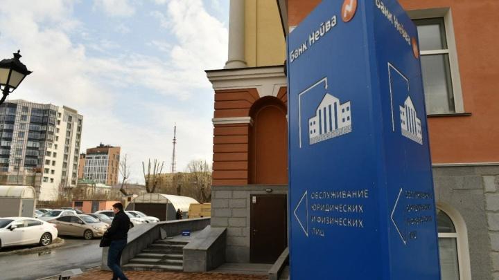 «Начнется резня местного бизнеса»: что изменится в Екатеринбурге после ухода «Нейвы»