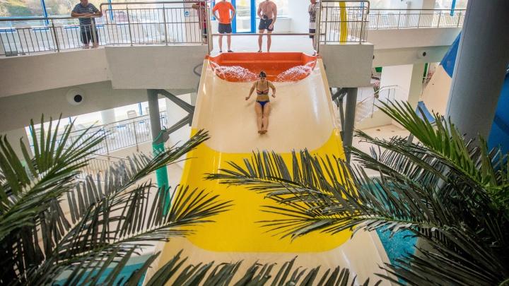 Новосибирский аквапарк назвал дату открытия— старые билеты не подойдут