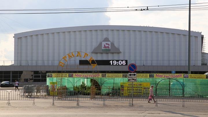 В Уфе реконструируют площадь перед Дворцом спорта