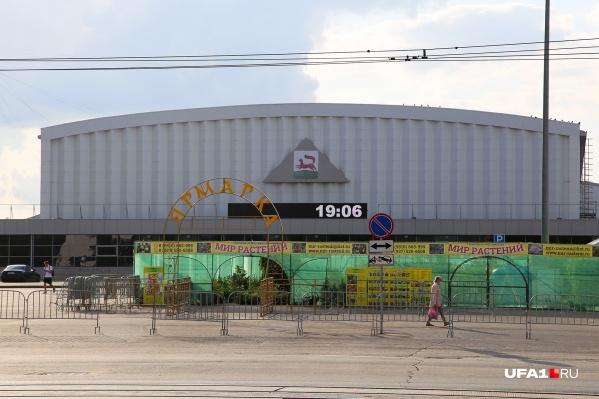 В 2012 году к Молодежному чемпионату мира 2013 года была проведена масштабная реконструкция Дворца спорта