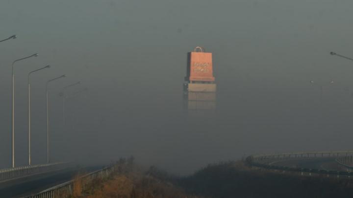 Когда закончится смог в Екатеринбурге? Отвечают синоптики и губернатор