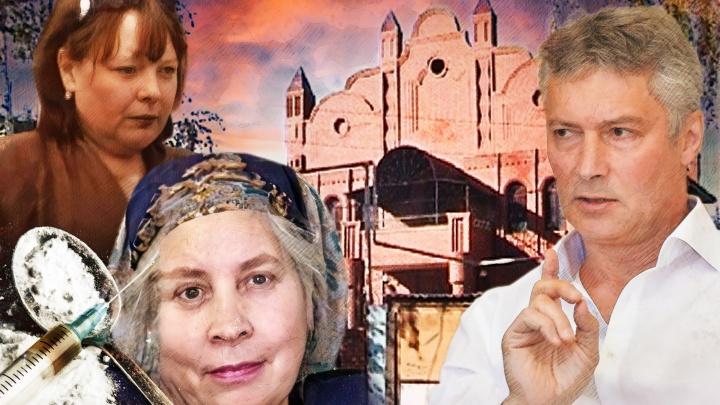 Танька и Мама Роза 20 лет спустя: как сложились судьбы наркоторговок, которые 15 лет безнаказанно подсаживали людей на героин