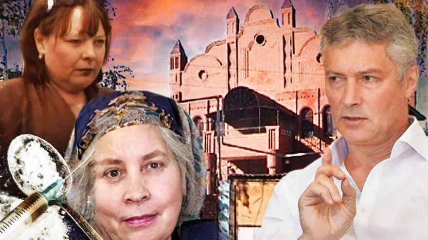 Танька и Мама Роза 20 лет спустя: как сложилась судьба наркоторговок, которые в 90-е посадили Екатеринбург на героин
