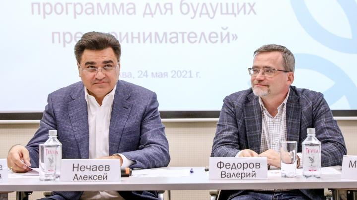 Школьники-миллионеры: партия «Новые люди» предложила новый подход к образованию старшеклассников