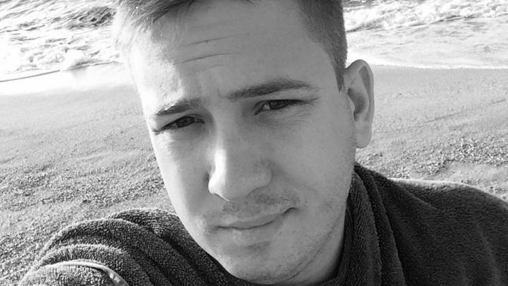 «Упал с высоты»: в Египте погиб 25-летний волгоградец